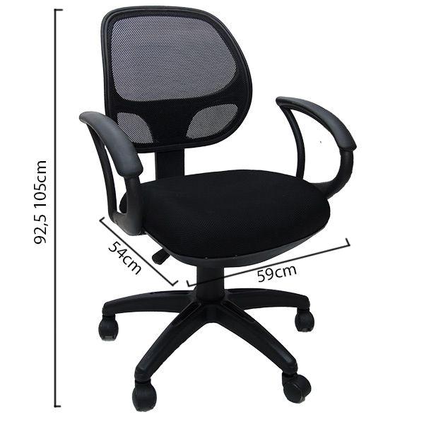 Mẫu ghế 15 ghế xoay lưới văn phòng hòa phát GL101 bán chạy