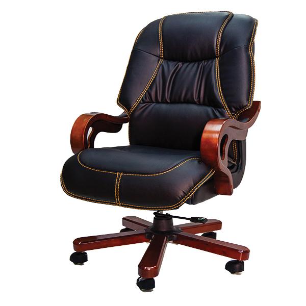 Mẫu ghế số 1 ghế giám đốc da TQ022 tay và chân gỗ thiết kế sang trọng