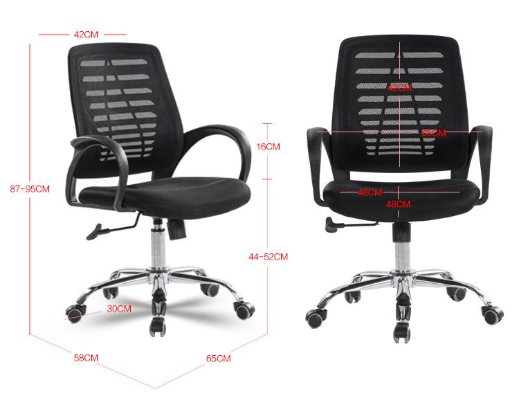 Ghế xoay văn phòng GXL01